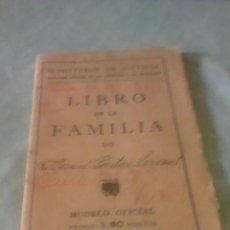 Documentos antiguos: LIBRO DE FAMILIA, MINISTERIO DE JUSTICIA, MODELO OFICIAL, AÑO 1955. Lote 88795972