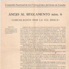 Documentos antiguos: FERROCARRIL OESTE, ANEJO REGLAMENTO 6, AÑO 1933. Lote 88854576