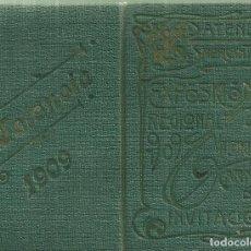 Documentos antiguos: C1.-EXPOSICION REGIONAL VALENCIANA 1909-ATENEO MERCANTIL-CARNET DE INVITACION. Lote 89287856