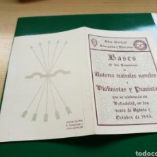 Documentos antiguos: PROGRAMA CONCURSO AUTORES TEATRALES, VIOLINISTAS Y PIANISTAS. EDUCACIÓN Y DESCANSO. VALLADOLID. 1943. Lote 89373775