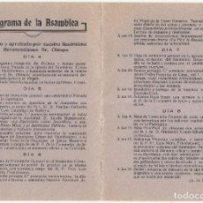 Documentos antiguos: ASAMBLEA EUCARISTICA. 1925.. Lote 89515124