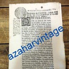 Documentos antiguos: PROVISION REAL, 1756, SE CONDUZCA LA CABEZA DE SAN GREGORIO OSTIENSE, POR PROVINCIAS PLAGA LANGOSTAS. Lote 153305112