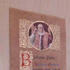 Documentos antiguos: INDULGENCIA PLENARIA Y BENDICIÓN APOSTÓLICA. PIO XII (1955).. Lote 90530772