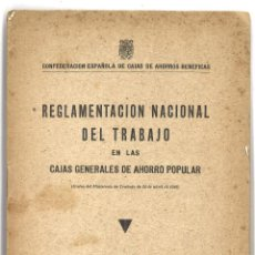 Documentos antiguos: REGLAMENTACION NACIONAL DEL TRABAJO EN LAS CAJAS DE AHORRO. 1946. Lote 90558950