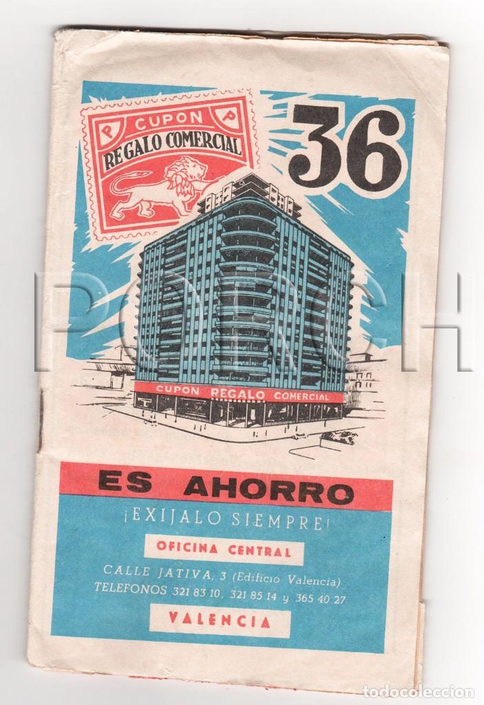 1 LIBRETA CUPÓN REGALO COMERCIAL - COMPLETA, CON SELLOS PEGADOS- AÑOS 60 (Coleccionismo - Documentos - Otros documentos)