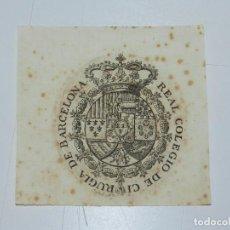 Documentos antiguos: (ALB1) SELLO DEL REAL COLEGIO DE CIRUGIA DE BARCELONA , S.XVIII , 9 X 9 CM, SEÑALES DE USO NORMAL. Lote 91367235
