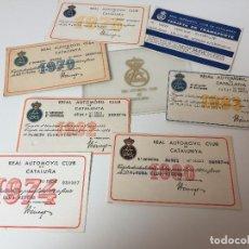 Documentos antiguos: LOTE DE TARJETAS DE IDENTIFICACIÓN DE LA REAL AUTOMÓVIL CLUB DE CATALUÑA (SOCIO) AÑO1974-75-79-80-82. Lote 92820660