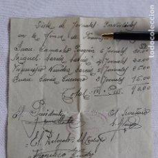 Documentos antiguos: DOCUMENTO GUERRA CIVIL, UGT, LAS NORIAS, HUERCAL OVERA 1937, SOCIEDAD TRABAJADORES OFICIOS VARIOS. Lote 93124630