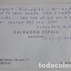 Documentos antiguos: TARJETA MANUSCRITA DEL POETA SALVADOR ESPRIU. Lote 93645055