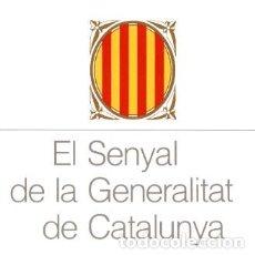Documentos antiguos: MANUAL DE IDENTIDAD GRÁFICA DEL SENYAL DE LA GENERALITAT DE CATALUNYA – PRIMERA EDICIÓN, 1984. Lote 94628303