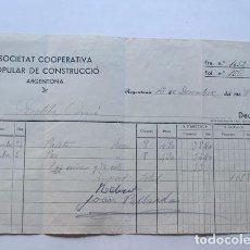Documentos antiguos: SOCIETAT COOPERATIVA POPULAR DE CONSTRUCCIÓ / ARGENTONA AÑO 1938 / GUERRA CIVIL. Lote 94819907