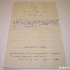 Documentos antiguos: CARTERIA DE BARCELONA...AÑO 1.947. Lote 95423683