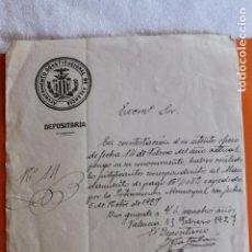 Documentos antiguos: AYUNTAMIENTO CONSTITUCIONAL DE VALENCIA, DEPOSITARIA 1927. Lote 95518355