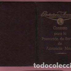 Documentos antiguos: CARNET DIPTICO PROTECTORA MUNDIAL SEGUROS - CONTRATO PRESTACIÓN ASISTENCIA MÉDICA 1953. Lote 95532655