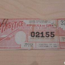 Documentos antiguos: ANTIGUO BONO CUBANO DEL INSTITUTO NACIONAL DE AHORRO Y VIVIENDA. PRIMEROS AÑOS DE FIDEL CASTRO.. Lote 95703104