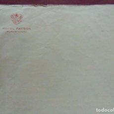 Documentos antiguos: MURCIA.HOTEL PATRÓN,CARTA COMERCIAL AÑOS 20.. Lote 95837963