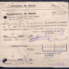 Documentos antiguos: AYUNTAMIENTO DE MURCIA. TASAS MUNICIPALES. AÑO 1956. Lote 95986531