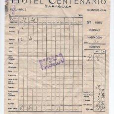 Documentos antiguos: FACTURA HOTEL CENTENARIO ZARAGOZA 1949. Lote 96038227