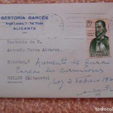 Documentos antiguos: ALICANTE.GESTORIA GARCES,TARJETA COMERCIAL CIRCULADA, 1963.. Lote 96171487