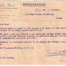 Documentos antiguos: MEMORÁNDUM. EDITORIAL REUS. MADRID. FECHA: 14-OCT-1921. Lote 96327451
