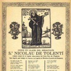 Documentos antiguos: GOIGS EN LLAOR DE SANT NICOLAU DE TOLENTÍ, VENERAT A LA CAPELLA DE MIRALLES DE CASTELLVI DE ROSANES. Lote 96459535