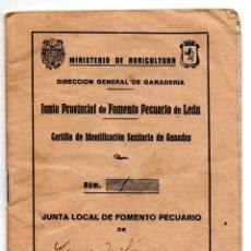Documentos antiguos: CARTILLA DE IDENTIFICACIÓN SANITARIA DE GANADOS - LEÓN CASTRILLO DE LA VALDUERNA. Lote 96715287