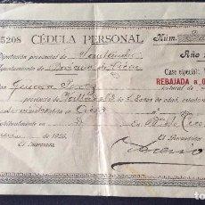 Documentos antiguos: CEDULA PERSONAL DEL AÑO 1926 ,. Lote 96896475