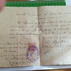 Documentos antiguos: AÑO 1925. ADMISIÓN Y EXAMEN INGRESO ESCUELA NORMAL DE MAGISTERIO DE CÁDIZ Y RESULTADO DE EJERCICIOS. Lote 97148619
