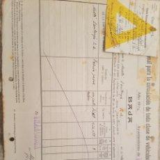 Documentos antiguos: 1932, VILLALONGA, VALENCIA, BAJA PATENTE CIRCULACIÓN AUTOMOVILES, CON CUÑOS AYTO REPUBLICANO. Lote 97461664