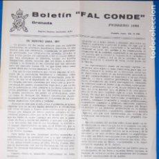 Documentos antiguos: BOLETÍN FAL CONDE. GRANADA. FEBRERO 1988. (CARLISTA, CARLISTAS, CARLISMO, REQUETÉ). Lote 97463543
