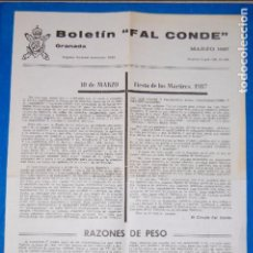 Documentos antiguos: BOLETÍN FAL CONDE. GRANADA. MARZO 1987. (CARLISTA, CARLISTAS, CARLISMO, REQUETÉ). Lote 97463659