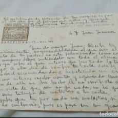Documentos antiguos: CARTA CON MENBRETE DE LA CLINICA BARRAQUER DE BARCELONA 1944. Lote 98052495