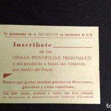 Documentos antiguos: ANTIGUA PAPELETA DOMUND. Lote 98065071