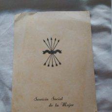Documentos antiguos: POSTAL SERVICIO SOCIAL DE LA MUJER. Lote 98120419
