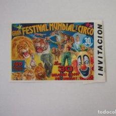 Documentos antiguos: ENTRADA INVITACION. GRAN FESTIVAL MUNDIAL DEL CIRCO. LOGROÑO SEPTIEMBRE 1994. TDKP12 . Lote 98212159