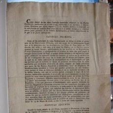 Documentos antiguos: 1815 COPIA DE 1735 COPIA LITERAL DE LOS CINCO CAPITULOS DE LAS REGLAS CATASTRALES . Lote 98221343