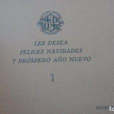 Documentos antiguos: ANTIGUA TARJETA FELICITACION.HOTEL SAN ANTONIO.BARCELOA 1955. Lote 98354799