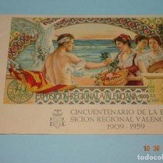 Documentos antiguos: CINCUENTENARIO EXPOSICIÓN REGIONAL VALENCIANA 1909-1959. LIBRITO. INVITACIÓN PRESIDENTE ATENEO . Lote 98511143