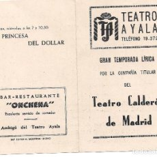 Documentos antiguos: PROGRAMA DE MANO TEATRO AYALA MADRID 1946 - C-12. Lote 98797135