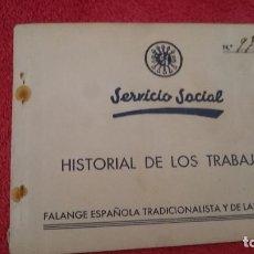 Documentos antiguos: HISTORIAL DE TRABAJOS - SERVICIO SOCIAL - FALANGE ESPAÑOLA - RAREZA - EN BLANCO. Lote 98899107