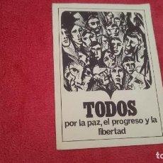 Documentos antiguos: PROPAGANDA - POLÍTICA - FOLLETO. Lote 98899171