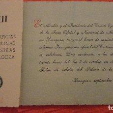 Documentos antiguos: INVITACION XIII.FERIA NACIONAL MUESTRAS.ZARAGOZA.1953. Lote 98977667
