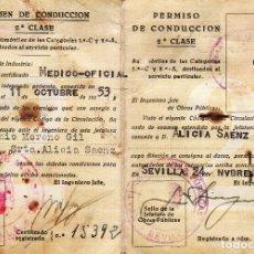 Documentos antiguos: PERMISO DE CONDUCCION DE SEGUNDA CLASE DEL AÑO 1953. Lote 180313993