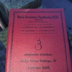 Documentos antiguos: ZAMORA, UNION PREVISORA SANITARIA, CARTILLA-CARNET. Lote 99378447