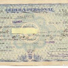 Documentos antiguos: CEDULA PERSONAL 1927 AYUNTAMIENTO DE VALENCIA - C-7. Lote 99792395