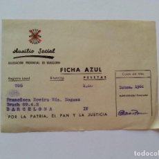 Documentos antiguos: FICHA AZUL DE AUXILIO SOCIAL. BARCELONA. Lote 99810943