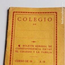 Documentos antiguos: CUADERNO CALIFICACIONES COLEGIO JESUS MARIA, MURCIA 1932 Y 1933. Lote 101043383