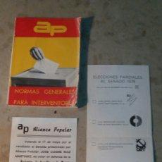 Documentos antiguos: ALIANZA POPULAR 1978. Lote 101249318