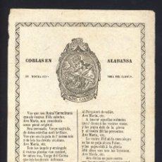 Documentos antiguos: GOIGS EN ALABANÇA DE LA MARE DE DEU DEL CARME. NUESTRA SEÑORA DEL CARMEN. Lote 101618403