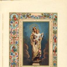 Documentos antiguos: LITOGRAFIA DE NUESTRA SEÑORA DEL CARMEN (LIT.FELIPE GONZALEZ ROJAS). Lote 101618675